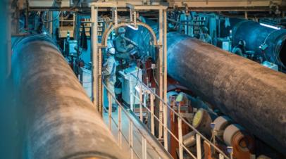 Польша запросила у «Газпрома» данные по делу «Северного потока — 2»