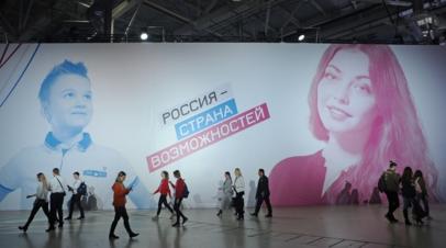 Началась вторая волна всероссийского студенческого конкурса проекта «Профстажировки 2.0»