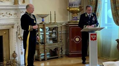 Посол России в Британии вручил верительные грамоты Елизавете II