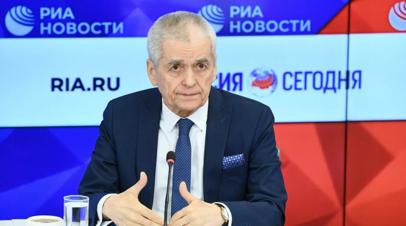 Онищенко оценил предложение запретить посылки из Китая