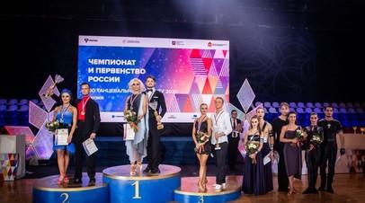 5e46ab3302e8bd13ec56ce44 - Определены победители и призёры ЧР по танцевальному спорту в двоеборье