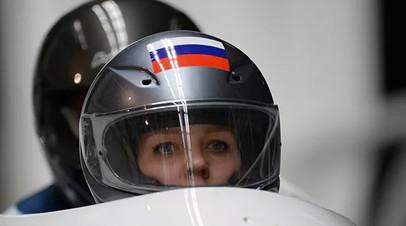 Бобслеистки Сергеева и Мамедова завоевали золото чемпионата Европы