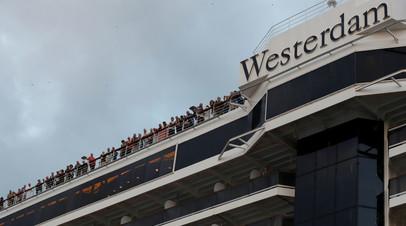 Первая группа россиян с лайнера Westerdam вскоре покинет Камбоджу