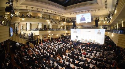 Заседание участников Мюнхенской конференции по безопасности