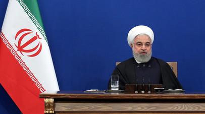 «Ситуация зашла в тупик»: президент Ирана назвал условия для возобновления переговоров с США по ядерной сделке