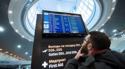 В 2019 году Россию посетили более 5 млн иностранных туристов