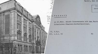 «Полностью меняет наши представления»: историк опубликовал материалы о сотрудничестве спецслужб Литвы и Третьего рейха