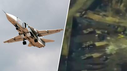 «По просьбе сирийского командования»: авиация ВКС России нанесла удар по террористам в Идлибе