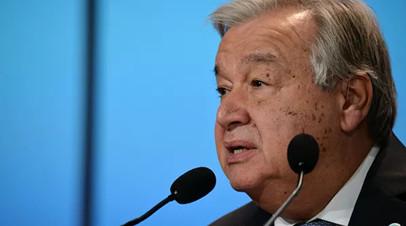 Генсек ООН призвал положить конец гуманитарной катастрофе в Сирии