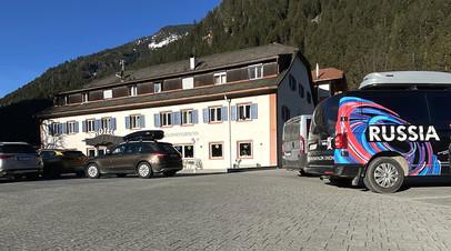 Спа-отель Bagni di Salomone, где размещена сборная России по биатлону во время чемпионата мира по биатлону в итальянской Антерсельве