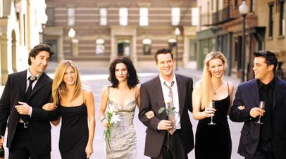 16 лет спустя: анонсирован новый эпизод сериала «Друзья»