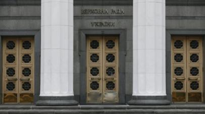 В Раде заявили о провальной экономической политике кабмина Украины