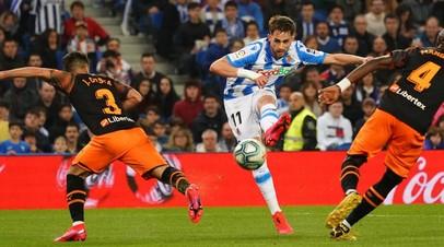 «Валенсия» с Черышевым разгромно проиграла «Реалу Сосьедад» в Примере