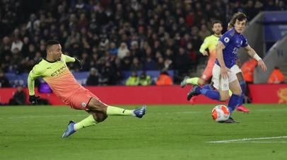 Гол Жезуса принёс «Манчестер Сити» победу над «Лестером» в АПЛ
