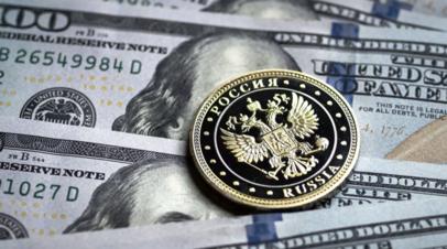 Эксперт оценил ситуацию с курсом рубля к евро и доллару