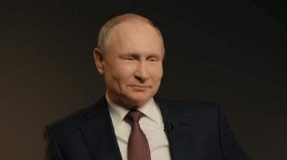 «Это было в самые тяжёлые времена»: Путин — о предложении использовать двойника в начале 2000-х