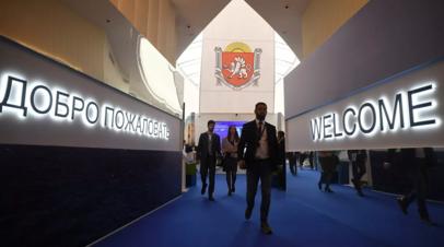 Делегацию с Украины пригласили на Ялтинский экономический форум