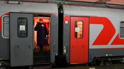 РЖД не отменит поезда из Москвы в Париж и Берлин