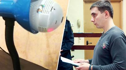 Суд изучил «шпионские» устройства, за которые судят жителя Зеленограда