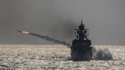 Ракетный пуск с корабля ВМФ России
