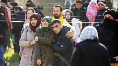 Мигранты на границе Греции и Турции