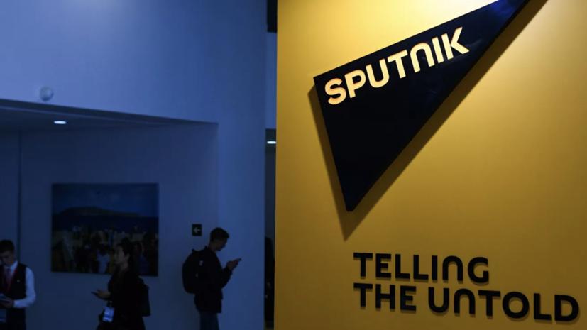 ВАнкаре неизвестные напали на служащих  Sputnik Турция