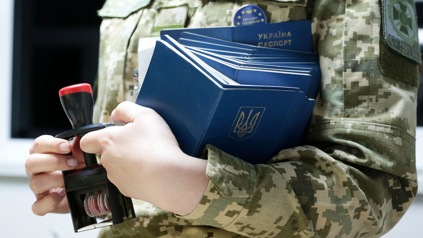 """На Украине введут """"экономические паспорта"""""""