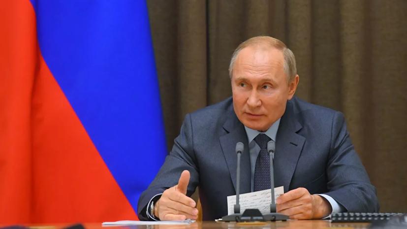 Путин назвал текущие цены на нефть приемлемыми для России