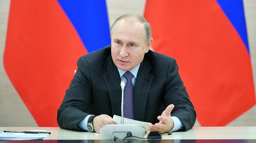 «В целом под контролем»: Путин прокомментировал ситуацию с коронавирусом