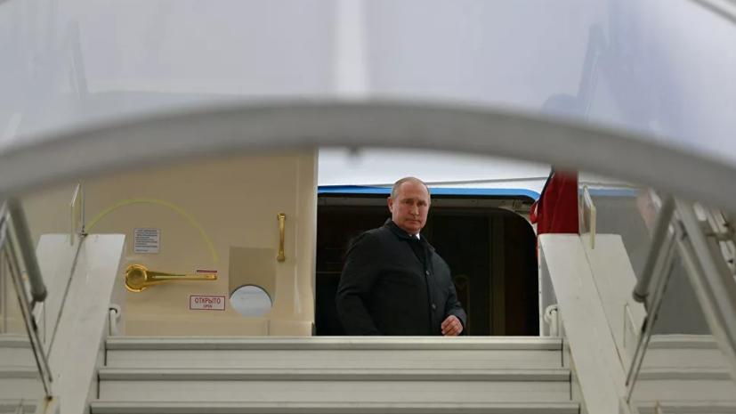 Путин прибыл в Псков для участия в мероприятиях памяти десантников