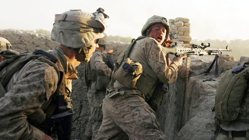 «Победоносная война не удалась»: выведут ли США войска из Афганистана