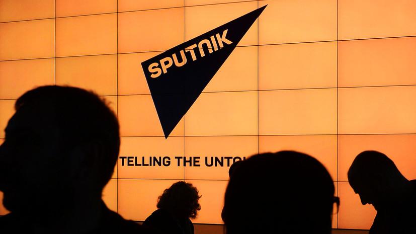 «Состава преступления не обнаружено»: что известно о задержании и освобождении сотрудников Sputnik Турция