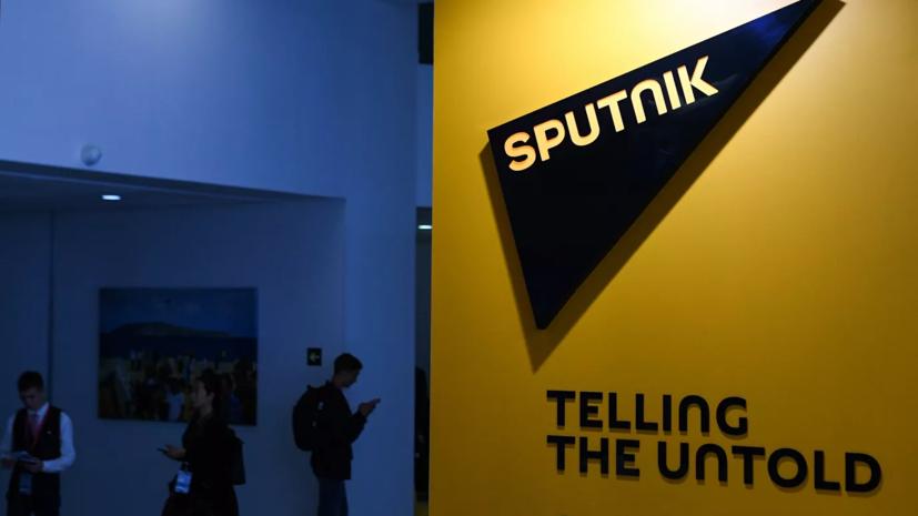 Трёх журналистов Sputnik Турция отпустили после дачи показаний