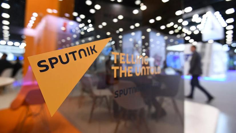 В Стамбуле освободили главреда Sputnik Турция