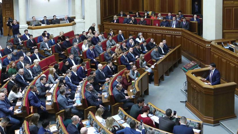 В Раде оценили заявление Пристайко об отказе праздновать День Победы