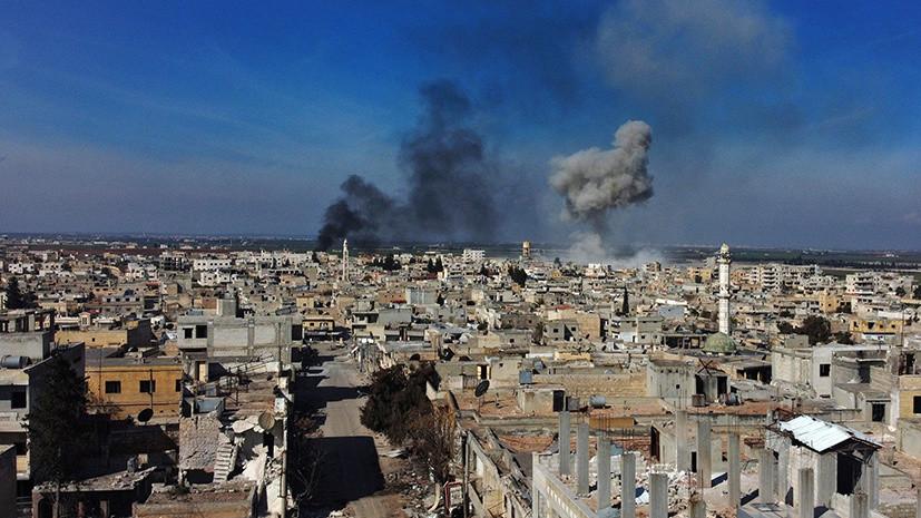 «На фоне резко обострившейся обстановки»: Минобороны России не может гарантировать безопасность авиации Турции в Сирии