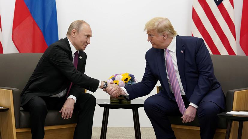 Путин рассказал, как Трамп жаловался ему на большие военные расходы