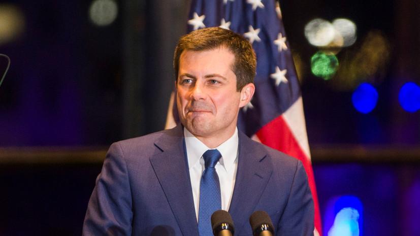 Ещё один кандидат в президенты США выбыл из предвыборной гонки