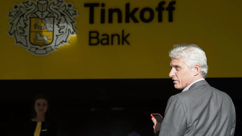 РБК: британский суд обязал Тинькова сдать паспорта