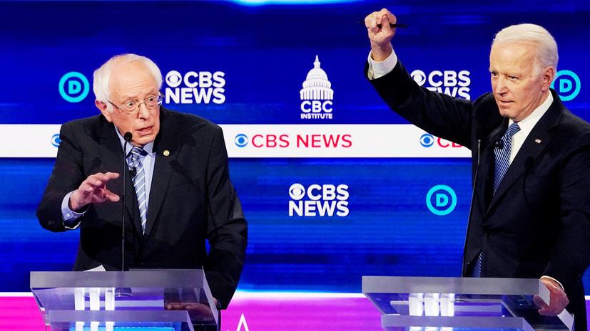 В погоне за Трампом: с какими результатами демократы подошли к «супервторнику»