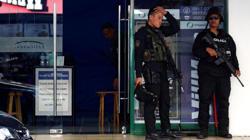 Все заложники в ТЦ на Филиппинах освобождены