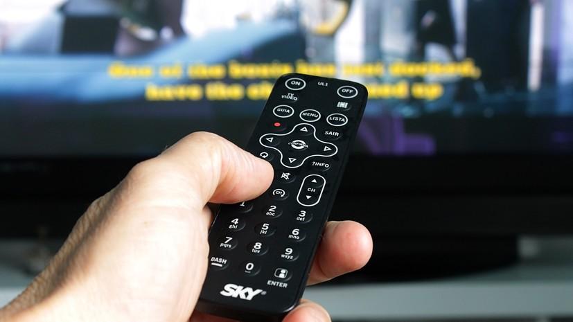 Украина запустила телеканалдля жителей Донбасса