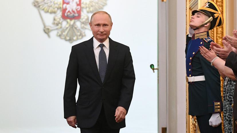 «Стратегическая стабильность и баланс»: Путин рассказал об отсутствии у России намерений воевать