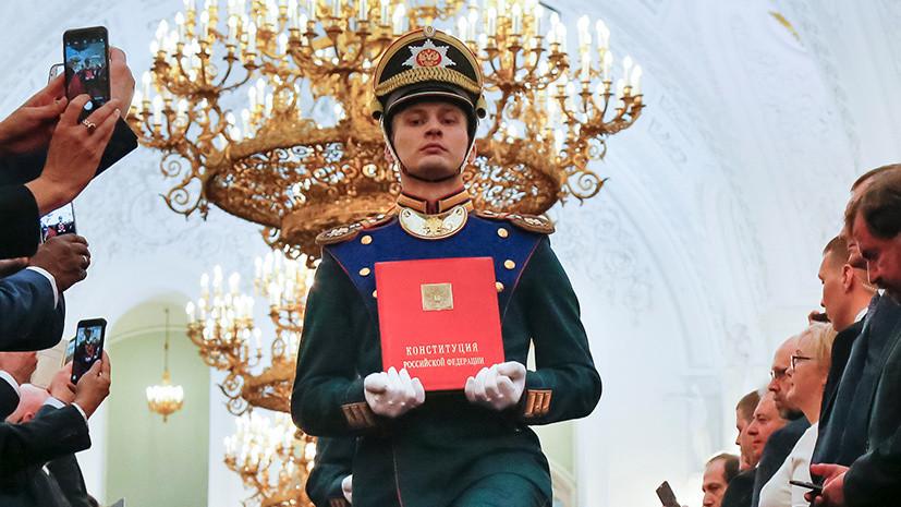 «Изложены на 24 страницах»: Путин внёс в Госдуму поправки к законопроекту о Конституции