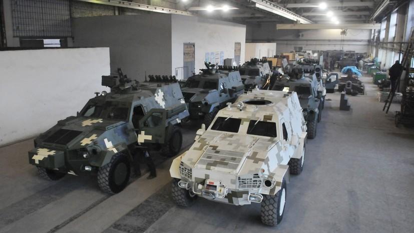 «Эти деньги не контролируются»: зачем Украина увеличивает расходы на гособоронзаказ