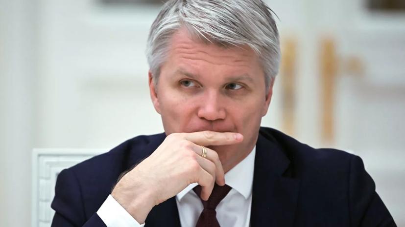 Бывший министр спорта Колобков стал заместителем гендиректора «Газпром нефти»