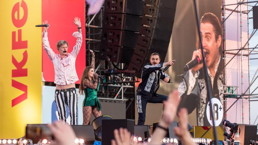 Музыкальный критик оценил выбор Little Big в качестве участника Евровидения