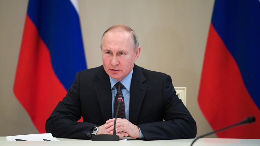Путин объяснил значение закона об иноагентах