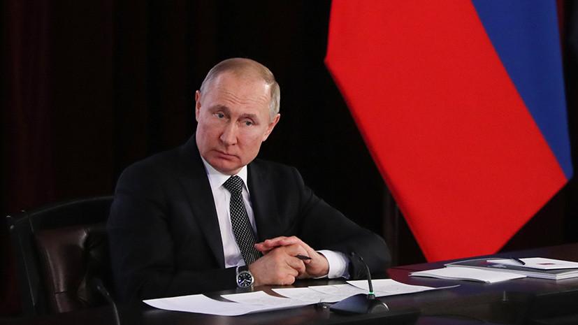 «Реально влияет на конкретную жизнь»: Путин рассказал о необходимости несистемной оппозиции