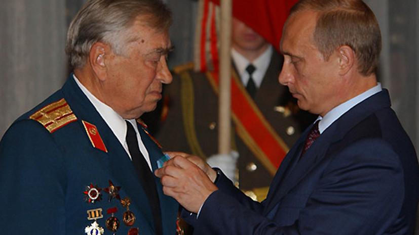 Герой Советского Союза Булатов умер в возрасте 95 лет